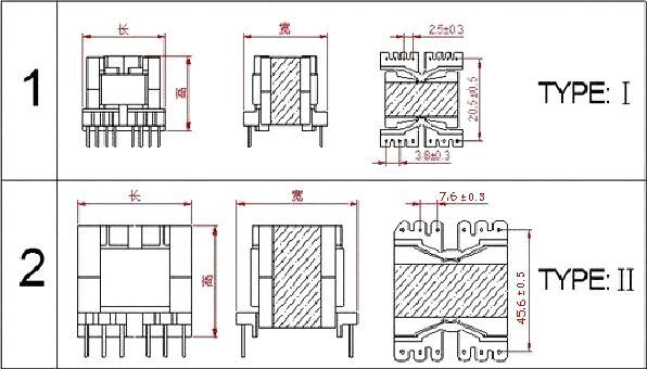 供应美凯瑞pq5050变压器pq5050高频变压器